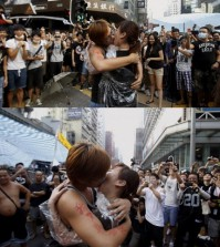 Hong Kong bacio